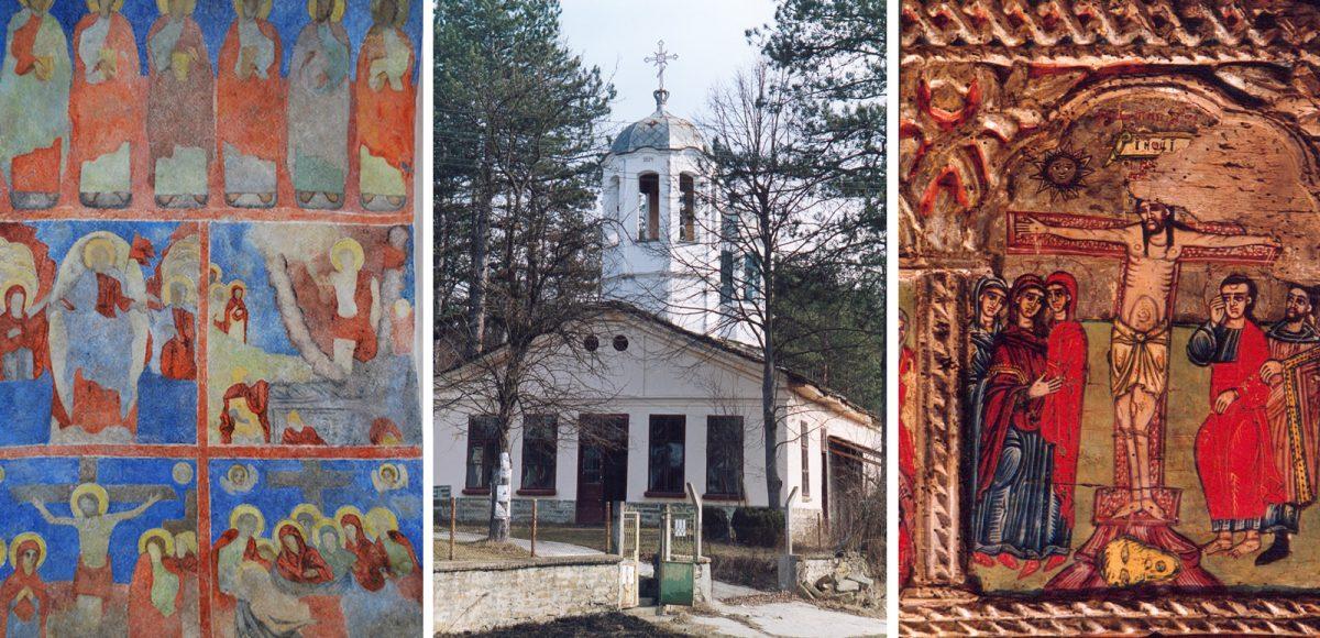 православен храм Свети Архангел Михаил